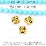 ゴールド メタルビーズ・ロンデルパーツ/スクエア両面モチーフ6×4mm/1個から(82461020)