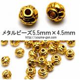 ゴールド メタルビーズ・ロンデルパーツ/カレンシルバー風デザイン6×5mm /5個から(82461021)
