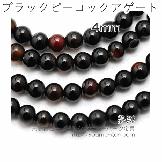 天然石ビーズ ブラックピーコックアゲート(孔雀瑪瑙)丸玉 4mm 2粒〜【82656787】