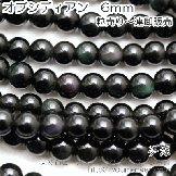 天然石ビーズ オブシディアンジャスパー(碧玉石) 黒曜石 ラウンドビーズ 6mm 2粒/10粒(82744492)