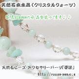 天然石ビーズ クリスタルクォーツ(水晶)丸玉 ラウンドビーズ 6mm 2粒〜【82797865】