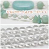 クリスタルクォーツ(水晶)8mm 1粒〜(82798163)