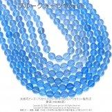 ブルークォーツ(熱処理 青水晶) 10mm 1粒〜(82807983)