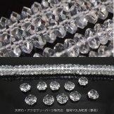 本水晶 クリスタルクォーツ ロンデル ボタンカットビーズ 6mm×3mm 10粒〜【83002964】