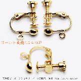 カン付U字ねじ式調整イヤリングパーツ金具 ゴールド真鍮×シャンパンゴールド14×17mm/2個入り(83222726)