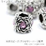 A級/ピンクラインストーン付きメタルビーズロンデル金具10mm(84002044)