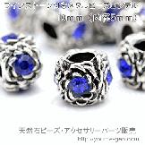 在庫処分!A級/ブルーラインストーン付きメタルビーズロンデル金具10mm(84002190)