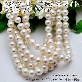 セミラウンド6mm淡水パール(真珠)ホワイト/1粒から販売(87025342)