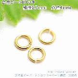 アクセサリーつなぎパーツ金具マルカン4mm×線径0.7mm ゴールドメッキ 50個入から/在庫数量限定!(88235807)