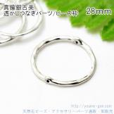 透かしつなぎメタルパーツ/ビーズ枠28mm/高品質真鍮銀古美(88392295 )
