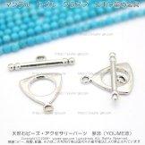 マンテルドクルヒキワ留め具 透かし三角 シルバー銀古美(輪16mm×バー25mm)(88392663)