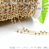 0.6mm×1.2mmキヘイチェーン×3mmボール デザインチェーン14KGPシャンパンゴールド 50cm/5m切売り(89865375)