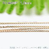 カットアズキチェーン1.0mm 14KGPシャンパンゴールド 切売り 50cm/5m(89865826)