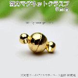 強力なマグネットクラスプ 真鍮ゴールド ラウンド6mm(89923675)