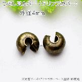 クリンプカバー5mm/2.5mmカシメ玉・つぶし玉カバー使用 アンティークゴールド/4個入から販売(90153987)