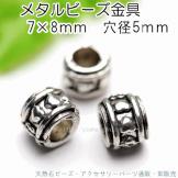 大穴メタルビーズ・ロンデルパーツ/ハートモチーフ7×8mm/銀古美(90581734)