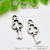 カン付き チャームトップパーツ  鍵モチーフ6mm×16mm  ロジウム銀古美/4個入からセット販売(91024429)