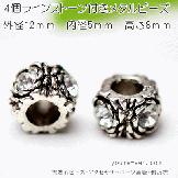 A級クリスタルラインストーン付き パンドラビーズ・メタルビーズ /12mm (91094216)