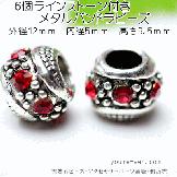 在庫処分!A級赤ラインストーン付き パンドラビーズ・メタルビーズ 12mm(91094694)