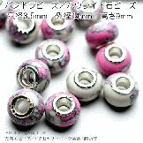 在庫処分!ピンクハウライト石×925ロゴパンドラビーズ/穴径3.5mm 外径14mm 高さ9mm(91731282)