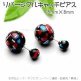 リバーシブルキャッチ&ピアス2個入セット販売/ウンド15×8mm幾何和柄・ブラック(92949351)