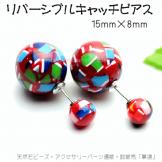 リバーシブルキャッチ&ピアス2個入セット販売/ラウンド8×15mm幾何和柄・レッド(92951505)