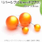 リバーシブルキャッチ&ピアス2個入セット販売/ラウンド15×8mmキャッツアイ・オレンジ(92953541)