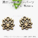 2カン ジョイントパーツ・透かしフラワー 金古美15mm/1個から(93028343)