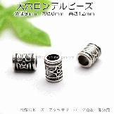 大穴メタルビーズ・ロンデルパーツ/星デザインチューブ型9×12mm/銀古美(93030019)