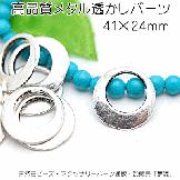 メタルリングパーツ 縁不揃い シルバー11mm  (93189064)