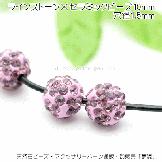 ラインストーン×セラミックビーズ10mm ピンク/2個から(93221126)