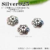 Silver925ビーズ座金・キャップ・花座・座金パーツ6mm/六字真言モチーフ(大0.15g)(94173193)
