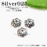 Silver925ビーズ座金・キャップ・花座・座金パーツ4mm/六字真言モチーフ(小0.09g)(94173251)