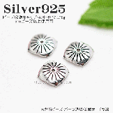 Silver925ビーズ 座金 キャップ 花座 座金パーツ/スクエアフラワーモチーフ/6mm以上ビーズ用0.18g(94173616)