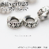 Silver925ビーズロンデルパーツ幸運の紋「卍」モチーフ 外径5mm内径2.5mm/0.17g(94173901)