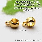 カン付きロンデル・トップつなぎパーツ金具/シンプルゴールド9×6ロンデル穴径4mm(94855919)