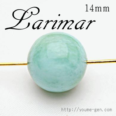 ラリマー14mm玉ビーズ/天然石ビーズブルーペクトライト/14-4( 95309278 )