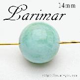 天然石ビーズ ラリマー(曹珪灰石)ブルーペクトライト 14mm 1粒【95309278】
