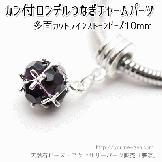 在庫処分!カン付きロンデルつなぎチャーム/紫ラインストーンカットビーズ10mm/白銀シルバー(95805055 )
