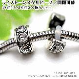 クリアラインストーン開閉可能銀古美メタルビーズ×すべり止めシリコンロンデルセット売り( 95812764 )
