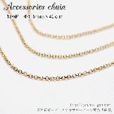 No.8/18KGP甲丸チェーンネックレス/Φ1.0mm×46cmオープンリング(97695150)