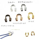 ワイヤープロテクター 4mm×4mm 穴径0.5mm ゴールド/10個から販売(97699675)