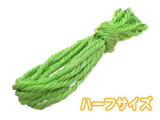 129.若緑色/16玉用(8玉分入)