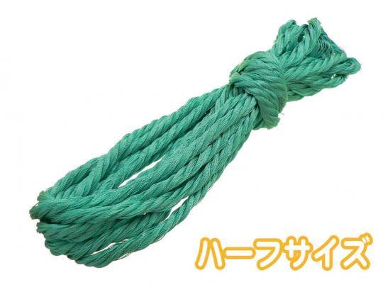 117.水浅葱色/24玉用(12玉分入)