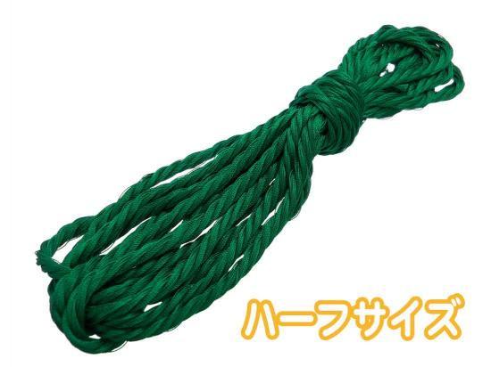 118.真鴨色/24玉用(12玉分入)