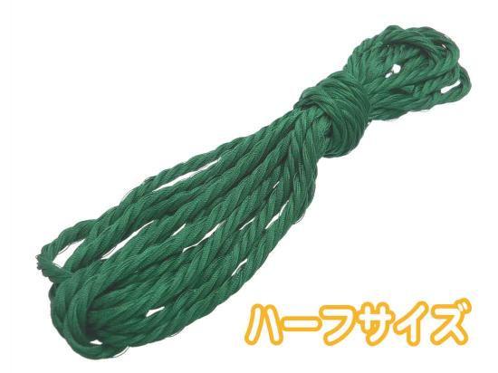 119.花緑青色/24玉用(12玉分入)