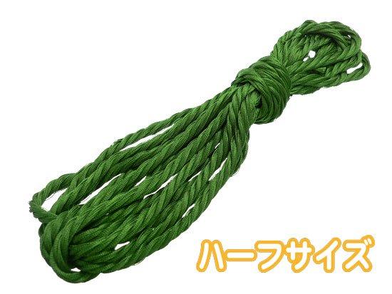 121.緑茶色/24玉用(12玉分入)