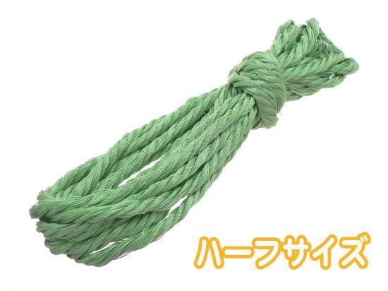 122.白緑色/24玉用(12玉分入)
