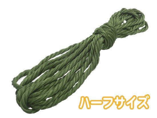 125.岩井茶色/24玉用(12玉分入)