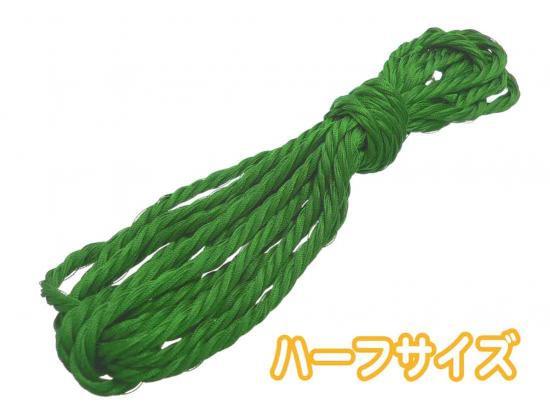 128.常磐色/24玉用(12玉分入)